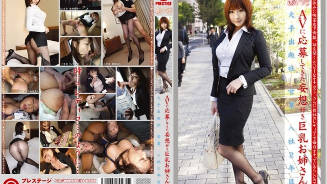 EVO 123 VOL.58 Working Woman
