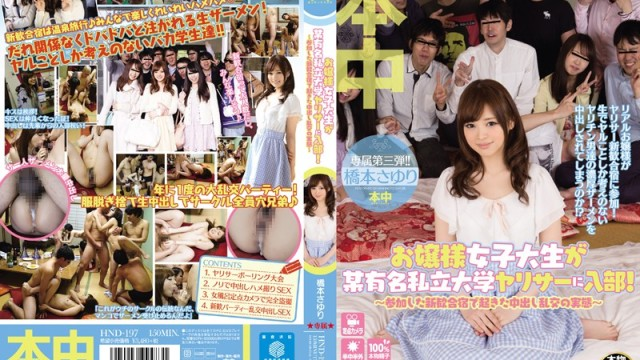 HND 197 Princess College Students Join The Club In A Certain Famous Private University Yarisa! Reality Sayuri Hashimoto Orgy Cum What Happened In The New 歓合 Inn That Was ~ Participation