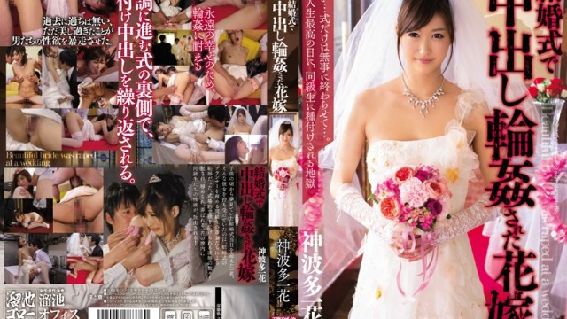 MDYD 945 Bride Kan'nami Multi Ichihana It Is Gangbang Cum At A Wedding