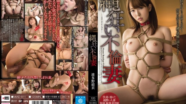 MIAD 811 Rope Crazy Affair Wife Yui Hatano