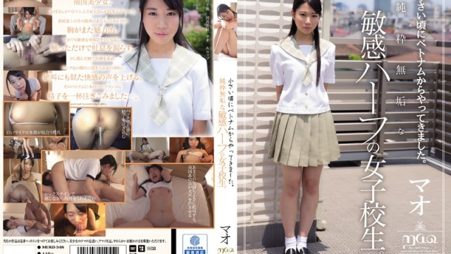 MUKD 348 I Came From Vietnam In Childhood.Pure Innocent Sensitive Half Of School Girls. Mao