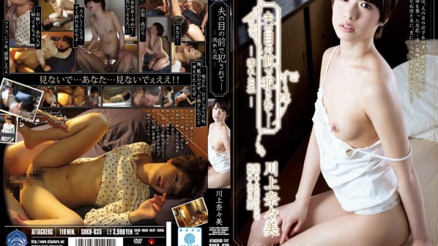SHKD 635 And Being Fucked In Front Of Her Husband's Eye Wet Flower Kawakami Nanami