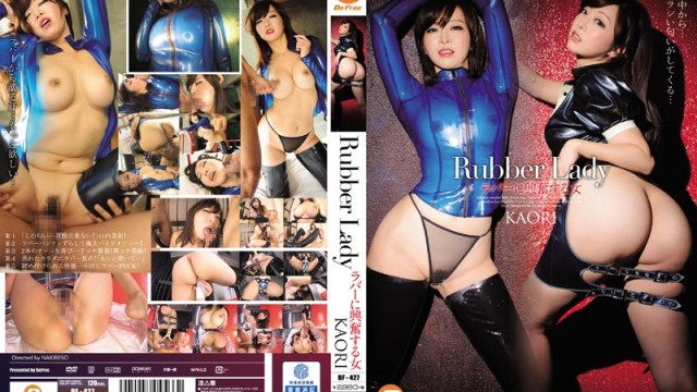 BF 427 Woman KAORI To Be Excited About The Rubber Lady Rubber