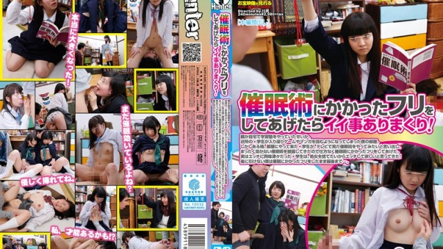 HUNTA 025 The Good Thing If You Give To Pretend It Took To Hypnosis Has Rolled!Parent Is Probably Because That Was Doing A Cram School At Home, I Of The Room Nearby ○ Student Has Become To Read The Game And M