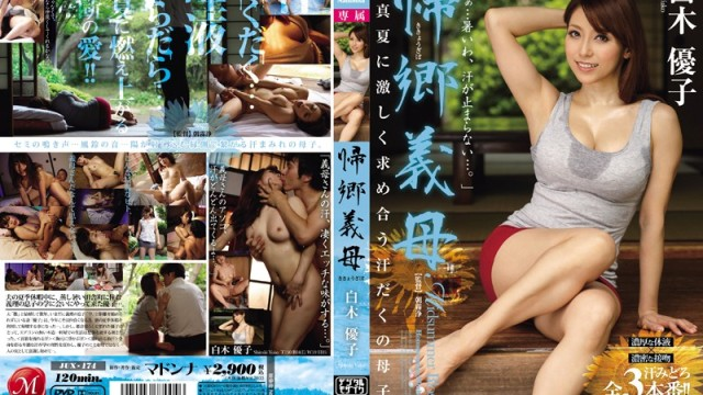 ซับไทย บรรยายไทย JUX 174 Mother to child Shiraki Yuko Sweat Mutually Sought Violently To Homecoming Mother in law Midsummer ซับไทย บรรยายไทย