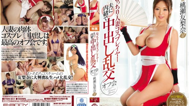 EYAN 051 Plump And Orgy Off Meeting Pies In Secret To Married Woman Cosplayers Husband Momose TomoRina