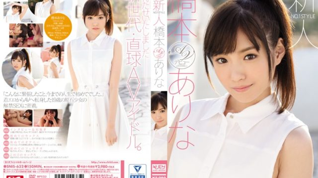 SNIS 632 Rookie NO.1STYLE Hashimoto Has Such AV Debut