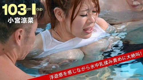 Caribbeancom 072314 650 Jav Uncensored BY Suzuna Komiya