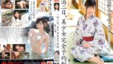 ABP 293 One Night The 2nd, Pretty Appointment. Second Chapter Kitano Nozomi