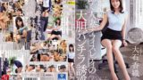 JUX 935 Bold Underwear Temptation Oishi Of Workers Wife Office Lady Kaori