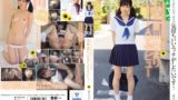 MUKD 384 White Skin And Shaved Girl 18 year old Natsukawa Himari AV Debut Of Smooth