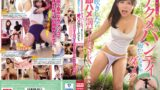 SNIS 713 Without Anytime Anywhere Wearing Acme Panties No!Immediately Saddle Punishment Game SEX Minami Kojima After Squirting