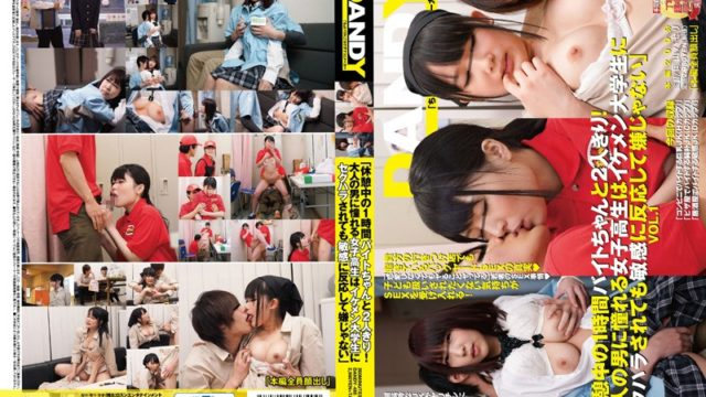 DANDY 485 1 Hour Byte Properly Two Alone With In A break!School Girls Yearn To Adult Man's Not Unpleasant And Sensitive To Be Sexual Harassment In The Handsome College Student VOL.1