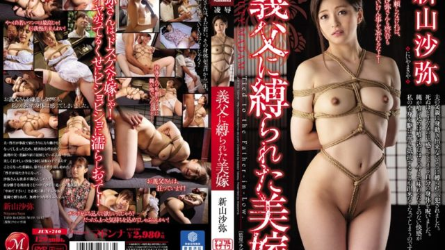 JUX 740 It Was Tied To The Father in law Yoshiyome Niiyama Saya