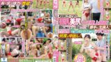 VRTM 176 Women's Land Staff Our Yoshichichibi Ass Who Came To Summer Camp!In Sexual Desire That Are Not Satisfied With The Body By The Hotel In The Harsh Practice, Freely Raw Inserted Ji ○ Port Of Coach Hiding In The Staff!