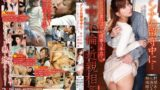 HAVD 883 Indecent And Three Pronged Affair Kiss Flynn Incest … Apartment Wife During Absence Of Husband