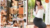 HAVD 893 Body Of Young Wife Father brother brother daughter in law Son Of Daughter in law Of The Northern Kanto Region Is Too Good Hitoshi奈Rua