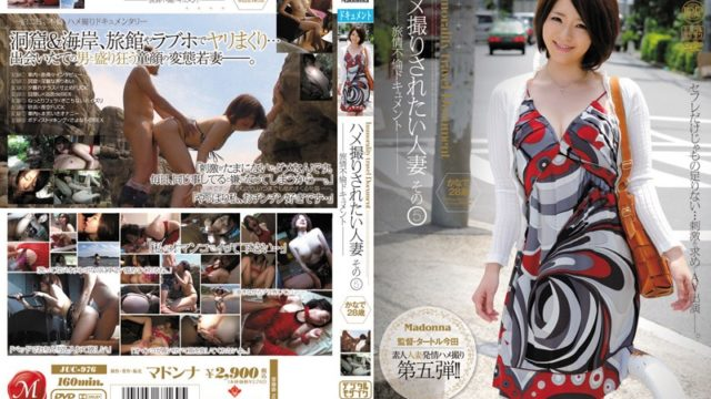 JUC 976 Five 28 year old Married Woman Kanade Document You Wish To Take An Affair Saddle Summertime