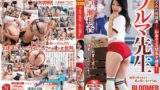 JUC 977 Waka Hayase 3 Day Intensive Refresher Of Shame … You Dirty Gym Clothes Teacher Buruma