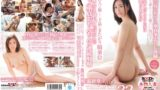 SDNM 055 Continuous Ejaculation The First Mono Virgin Penis Of Leave Erection Even If Ejaculation Soft Fair Skin And Maternal Drifting Limb … Woman Of The Required Crotch Open Bride Okano Cherry 33 year old