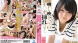 SDSI 022 Active Service Of TV Talent!And Akihabara Of Active Duty Maid's Asada Yuri Suddenly Immediately Hame~tsu! !The All Day Chi ● Po Interpolation Reppa None From Morning Till Night