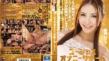 IPZ 736 I Leia In Order To Gorgeous Masturbation Support You Comfortably Rather Than Masturbation Help Mizuki Leia