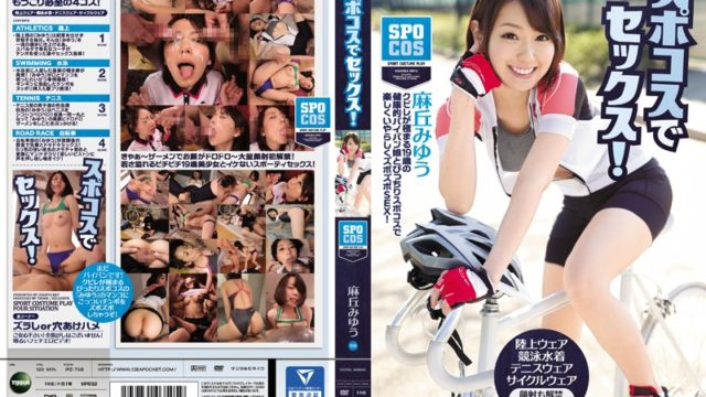 IPZ 738 Sex In Supokosu!Constrictions And Healthy Shaved Daughter Of 19 year old Be At An End Is Dak Fun Supokosu Disgusting Zubozubo SEX! Miyu Asaoka