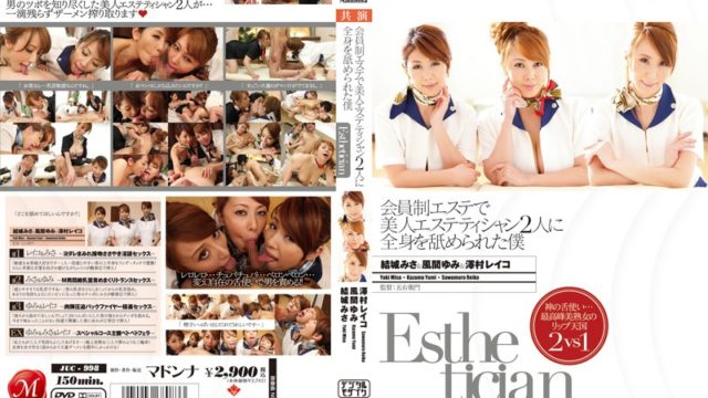 JUC 998 Reiko Sawamura Yumi Kazama Misa Yuki Licked My Whole Body With Two People In The Esthetic Beauty Esthetician Membership