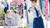 MXGS 837 Unicycle, Policewoman's. Patrol Akky!You Dispatched! Akiho Yoshizawa