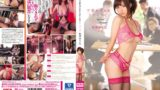 SNIS 646 Been Allowed To Underwear Model … Aizawa Yurina