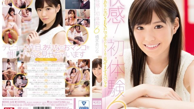 SNIS 648 Pleasure!We Do Not Have Special Hashimoto Will Show Carefully Plenty Of First body experience 6 There Is Such Of SEX