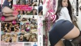 STAR 652 Temptation Senior OL Pattsupatsu Hip Line And Underwear Of The Iori Furukawa Tight Skirt, Thigh Legs, Is Excited To Erotic Ass