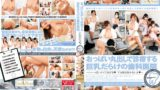 UMAD 079 Dental Clinic Full Of Big Tits That Practice In Bare Tits