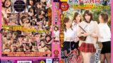 CETD 277 Lesbian Confinement Torture Room Of Amateur Mazorezu Desire 3 Satomi