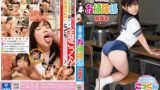 DVAJ 0116 Three Years A Pair Cleaning Engagement Moriichigo莉