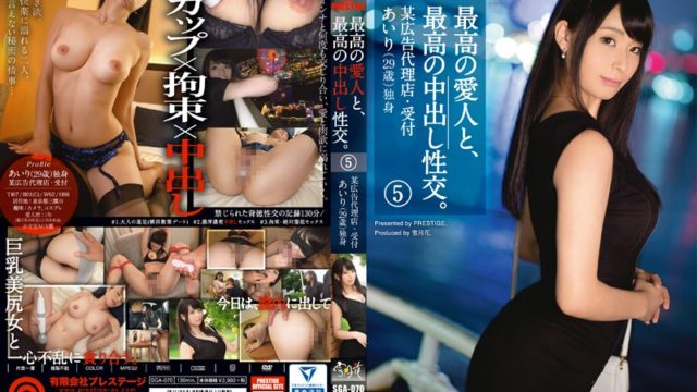 SGA 070 And The Best Of His Mistress, Put Out The Best In Sexual Intercourse
