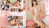 ABP 441 My Saffle Is Sister Attending The Same School ● Yatabe Kazusuna