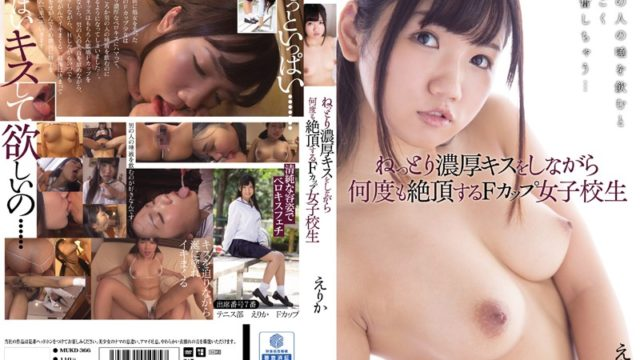 MUKD 366 F cup School Girls Erika You Climax To Many Times While The Soggy Thick Kiss