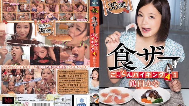 MVSD 272 Food Heather Cum Viking 4 Tsuruta Kana