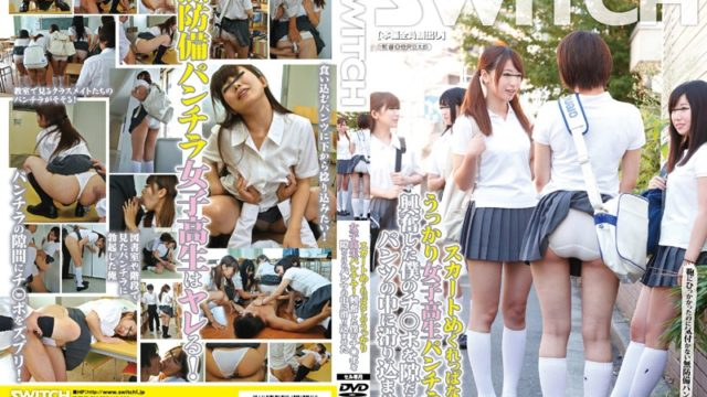 SW 230 Carelessly School Girls Skirt Skirt Mekure ppanashi!I Slipped Into The Pants Of Gap ridden Ji ○ Port Of I An Excited