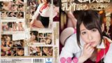 STAR 794 Asuka Rin Dense Thick Beloved Kiss Licking Licking Esthetic Salon