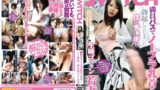 SW 153 Wife Po Ji ○ Gokkun Namatsuba To My Erect Nipples You've Packed Bra By Bus