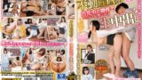 YRMN 056 Because There Is No Tissue With The Girls In The Real Estate Agency And The Property Under Preliminary Inspection, It Is Vaginal Cum Shot