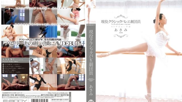 EBOD-298 Active Classical Ballet Company Members Asami