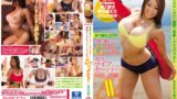 EBOD-604 Sunburn Marks Trained In The Ocean A Dazzling Brown Gcup Body!Active Lifesaver Cum Inside Era Debut