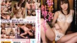 WANZ-338 As Your My Uterus In Ejaculation And Hatano Yui