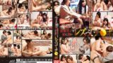 IBMA-025 Nowadays OL!Ji ○ Port The Junior Boys In The House Me Invitation Lesbian