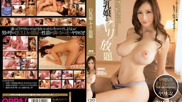 PPPD-276 Spear And All-you-can-JULIA Busty Daughter