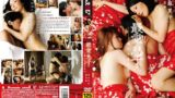 SDMT-265 Beloved Son Does Not Pass Anyone. Tachibana, Miho Arisawa Real Gauze