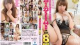 STAR-806 Shiraishi Mariana 4th Anniversary Commemoration Early 25 Works 23SEX44 Launch 8 Hours BEST